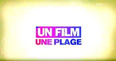 Un film, une plage (TF1)